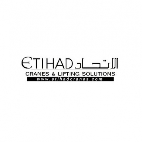 etihadcranes.com